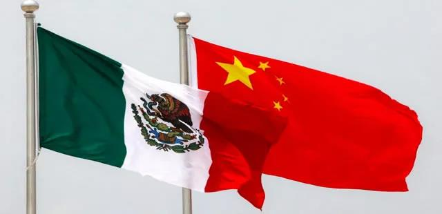 47th Anniversary of Sino-Mexican Diplomatic Relations