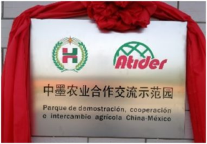 Opening of Agricultural Park China-Mexico