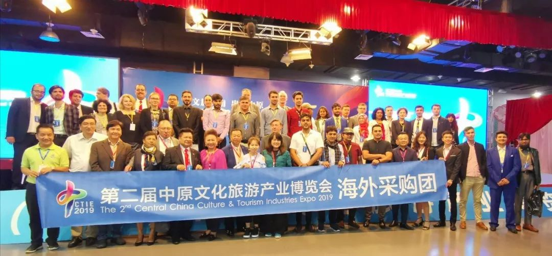 Mexcham participated at the Chinese ICTE