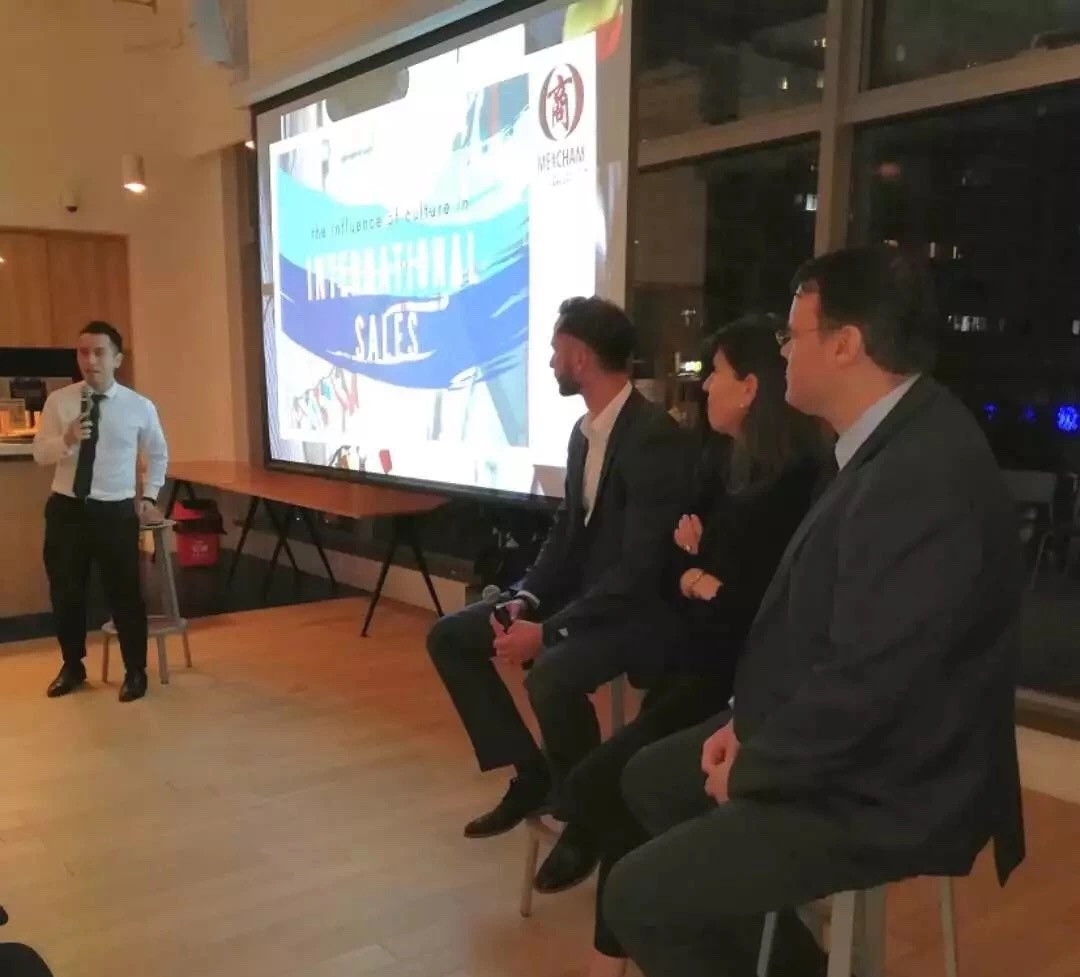 Recap Event: The Impact of Culture in International Sales