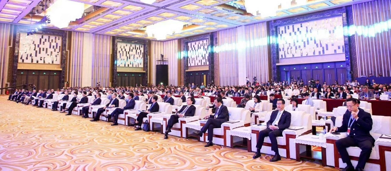Mexcham join the China-Latin America and Caribbean Business Summit