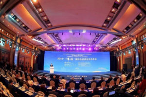 MEXCHAM joined 2019 annual conference regarding Belt and Road