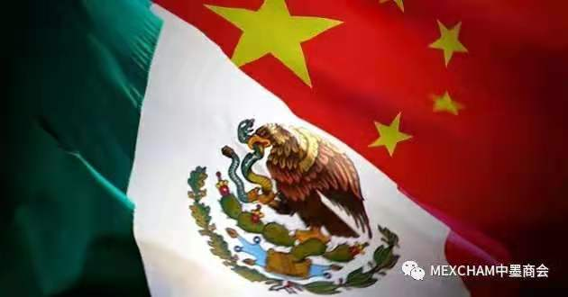 48th Anniversary of Sino-Mexican Diplomatic Relations