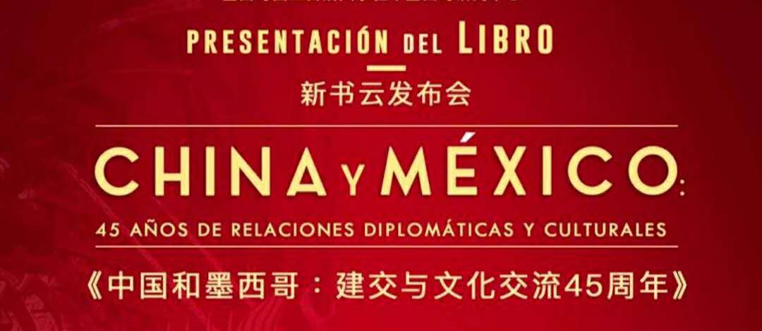 "Book Presentation""China and Mexico: 45 years of relations"""