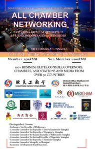 All Chamber Networking Event Nov 8th,2020(Shanghai)