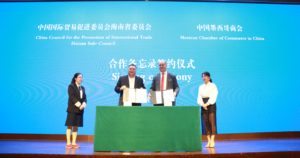 Hainan Free Trade Port: policies released