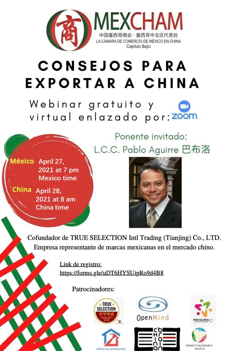 Seminar on how to export to China
