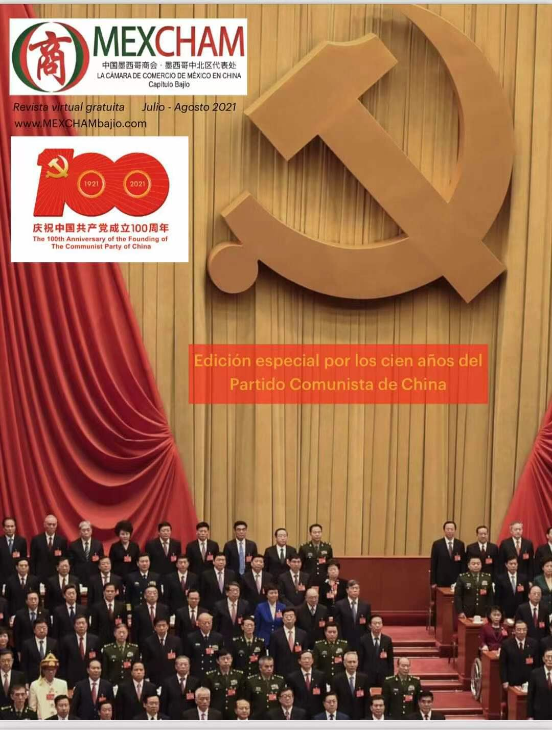 MEXCHAM´s special Newsletter 100th Anniversary of the Chinese Communist Party