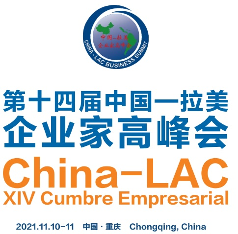 The 14th China –  LAC Business Summit is coming!
