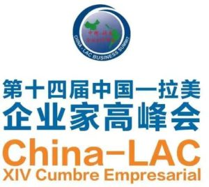 The 14th China-LAC Business Summit (updated information)