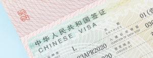 Requisitos para obtención de visa de negocios a China Septiembre 2020