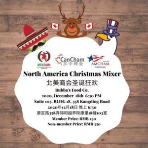 North America Christmas Mixer